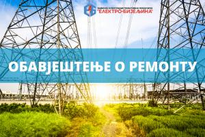 "Годишњи ремонт  ТС 35/10 kV ""Бијељина IV"""